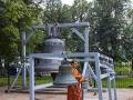Iaroslavl-s13