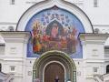 Iaroslavl-s14