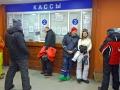 Kazan-s24