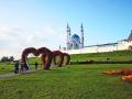 Kazan-2019-s16.jpg