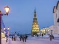 Kazan s13