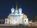Kazan s16