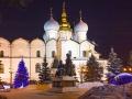 Kazan s17