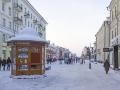 Kazan s2
