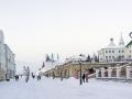 Kazan s5