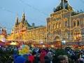 Moscow NY-s5
