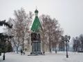 NizhNovgorod s15