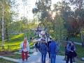 Park Zaryadie s18