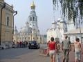Vologda s20