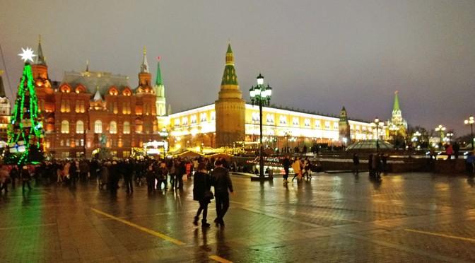 Moscow NY-s12