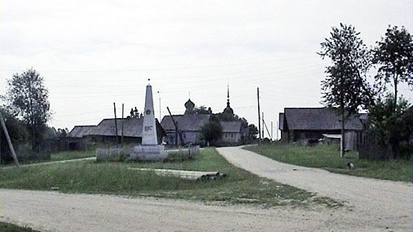 Главная площадь села Морщихинская