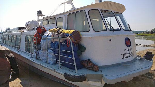 Готовы к отплытию на остров