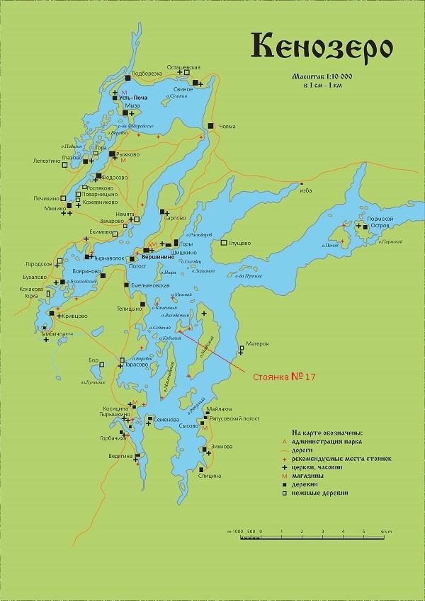 Карта озера Кенозеро
