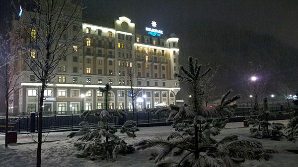 Гостиница HELIOPARK Fristyle