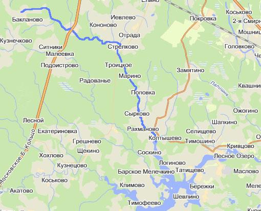 Река Катыш